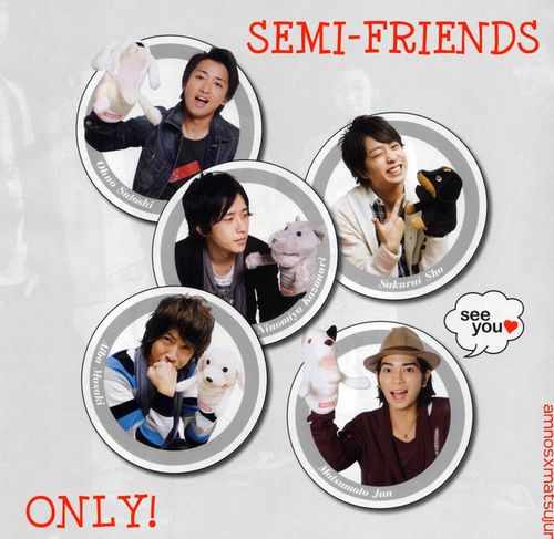 Semi-Friends Only Banner